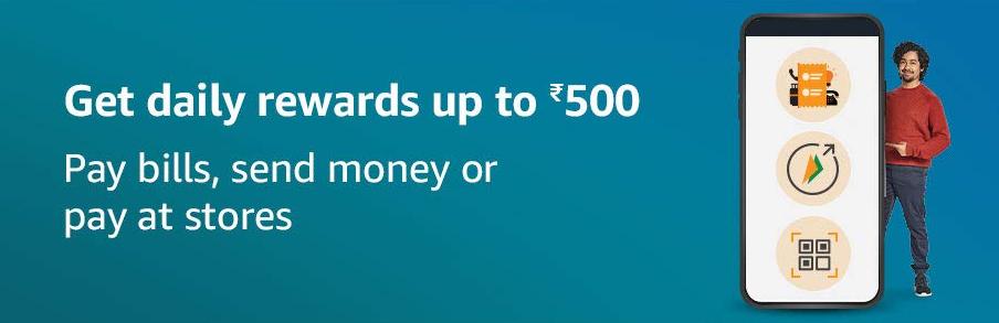 Amazon Pay September Rewards for Prime & Non-Prime